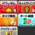 『スマブラ for 3DS』専用ゲームモード「フィールドスマッシュ」 ― カギは「重さ」?アイテム持ち込みの詳細