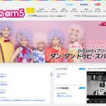 Dream5 OFFICIAL WEBSITEよりの画像