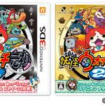 3DS『妖怪ウォッチ2 元祖/本家』の画像