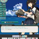 『艦これ』関連商品の最新情報が集結するサイト「オールカドカワ艦隊司令部」オープン