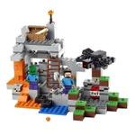 LEGO『マインクラフト』に新シリーズが登場、今度は通常サイズのブロックに