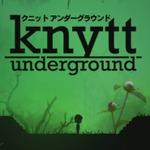 Wii U『クニットアンダーグラウンド』が配信、ボールになったり仕掛けを活かし広大な地下空間を探索するアクションゲーム