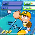 『実況パワフルプロ野球2014』10月23日に発売!「サクセス」のイベントキャラにスキル要素を追加