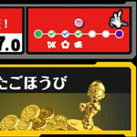 「マスターハンド」登場!『スマブラ for 3DS』1人モード「シンプル」 は、ホンキ度でラスボスに異変が起きる?