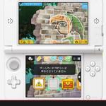ニンテンドー3DSのホーム画面をマリオやリンクに!ホーム画面の変更機能が追加