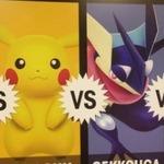 『スマブラ for 3DS』鉄道駅にある広告が出現、場所によって登場ファイターが違う