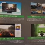 明日発売の「Xbox One」ガイドブックが店頭に