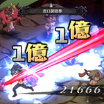『魔界戦記ディスガイア5』本作で描かれるのは、復讐と叛逆の物語 ─ 世界観やゲーム画面が早くも公開
