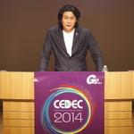 【CEDEC 2014】ゲームが新しい物語の形を作っていく・・・冲方丁氏が基調講演で語った「物語のちから」