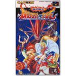 Wii Uバーチャルコンソール9月10日配信タイトル ― 『ブレス オブ ファイア』『飛龍の拳』『マリオゴルフGBAツアー』の3本