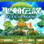 PS Vitaに『聖剣伝説 RISE of MANA』と『デッドマンズ・クルス』が登場!配信は今冬予定