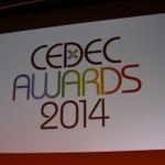 【CEDEC 2014】『艦これ』「Unreal Engine 4」「Softimage」「PS4シェア」など今年のCEDECアワードが発表