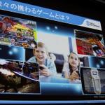 【CEDEC 2014】ゲームが果たすべき役割とは? セガネットワークス里見治紀CEOが語るの画像