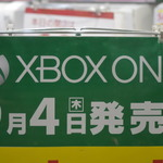 【Xbox One発売】午前0時の新宿は行列なしの画像