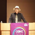 【CEDEC 2014】普及目前!「歩くウェアラブル」こと塚本教授がゲーム開発者に説いた、新しい遊びの作り方