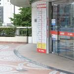 【Xbox One発売】新宿はいつもと変わらぬ朝を迎えたの画像