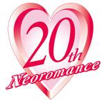 PS Vitaにリリースされる「ネオロマンス」シリーズは、新作2タイトル! 期待が募る告知映像も公開に