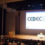 【CEDEC 2014】道理にしたがって生きる・・・基調講演でセガ・名越稔洋氏が語った「これからのゲームクリエイター」の画像