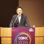 【CEDEC 2014】「Project Morpheus」で実現する未来・・・VRゲームの開発ノウハウをSCE・吉田修平氏が一挙公開