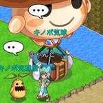 【剣と魔法のログレス プレイ日記02】ダンスパーティ開催!?コミュニケーションが楽しくなってきた!