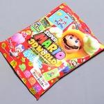 【週刊マリオグッズコレクション】第296回 キャラクターの描かれた60種類の個包装が楽しい「スーパーマリオ3Dワールド キャンデー」