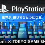 【TGS2014】SCEブース出展まとめ ― 『Bloodborne』や「Project Morpheus」など