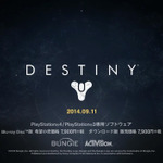 『Destiny』が大手小売店で、新規IP史上最多の予約数を記録 ― ローンチを控え300店舗で深夜営業