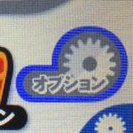 『スマブラ for 3DS』製品版にはキーコンフィグ「ありますよー」 ― 桜井政博氏がTwitterで明言