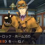 『大逆転裁判』ゲーム画面公開!成歩堂の先祖にホームズに…文学少女のワトソン!?