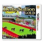 『ダービースタリオンGOLD』発売日決定!初回特典は、懐かしの名馬で遊べる『ダビスタ』のDL番号