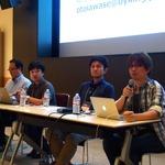 【CEDEC 2014】開発会社どうしがガチンコトーク。バイキングとジェムドロップが考える「理想の協業関係」とは?