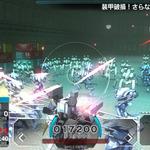 【PS Vitaダウンロード販売ランキング】『英雄伝説 閃の軌跡 スーパープライス』が首位を獲得、『アサルトガンナーズ』がキャンペーン期間中でランクイン(9/12)