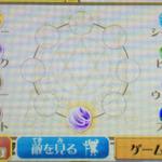 【女子もゲーム三昧】78回目 運とすばやさを味方にしてモンスターをカスタム!3DSダウンロードソフト『カスタムモンスターズ』をプレイ!の画像