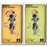 Wii Uバーチャルコンソール9月24日配信タイトル ― 『平成 新・鬼ヶ島 前編』『後編』『高橋名人の冒険島』『ソルジャーブレイド』の4本