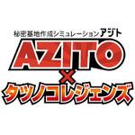 【TGS 2014】Xbox One新作『AZITO』はタツノコプロとタイアップ!『AZITO×タツノコレジェンズ』ガッチャマンやヤッターマンも登場