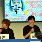 【TGS 2014】「SEGA feat. HATSUNE MIKU Project」ステージレポート、『Project mirai でらっくす』発売の経緯と新要素とはの画像