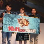【TGS 2014】後藤真希も駆けつけた『モンハン4G』ステージレポート!DL版の配信時間帯や新要素、コラボ情報も