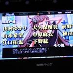 【TGS 2014】DMMと元スクエニ開発スタッフによる新規RPG『神刻の娘』その詳細とはの画像