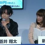 【TGS 2014】『PSO2』の舞台化が決定、蒼井翔太さんと新田恵海さんのダブル主演