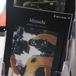 【TGS 2014】シリコンスタジオが「Mizuchi」で見せる今の世代のグラフィックが目指す水準