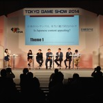 【TGS 2014】争奪戦が始まるジャパンコンテンツ ゲームのアジア進出はいまどうなってる?
