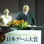 【TGS 2014】2014年を代表する作品はやっぱり・・・? 日本ゲーム大賞の発表授賞式