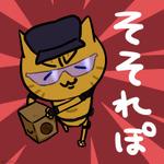 【そそれぽ】第98回:『スマブラ』サムス使いは原点を知るべし!『メトロイド ゼロミッション』をプレイしたよ!