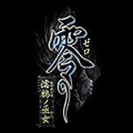 今週発売の新作ゲーム『零 ~濡鴉ノ巫女~』『英雄伝説 閃の軌跡II』『神様と運命覚醒のクロステーゼ』他