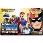 Wii Uバーチャルコンソール10月1日配信タイトル ― 『スーパーチャイニーズワールド』『マッハライダー』『F-ZERO ファルコン伝説』の3本