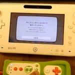 Wii U、テレビなしで「Wiiメニュー」が起動可能に…実際に試してみた