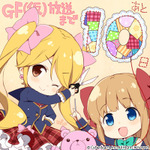TVアニメ「ガールフレンド(仮)」出演キャストを一挙おさらい、放送開始カウントダウンイベントも開催