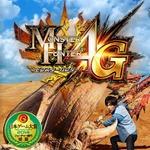 『MH4G』トップページが芸能人とコラボ、井上聡がチャージアックスを構える ─ 彦摩呂の右手にはアレが!?