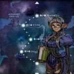 坂口博信氏の新作RPG『テラバトル』10月9日に配信、植松伸夫氏のメッセージ動画も公開
