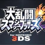 海外レビューハイスコア『大乱闘スマッシュブラザーズ for Nintendo 3DS』